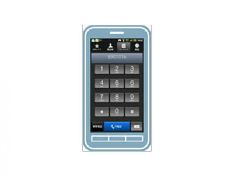 スマートフォンで通信コスト削減業務の効率化