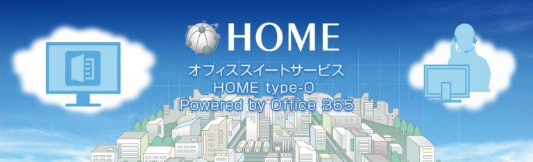 HOME type-O