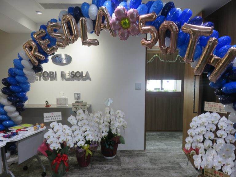 「両備リソラ50周年祝賀会」を開催いたしました